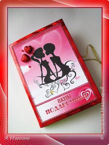 Всем доброго времени суток!Приближается самый романтичный день в году-14 февраля. фото 2