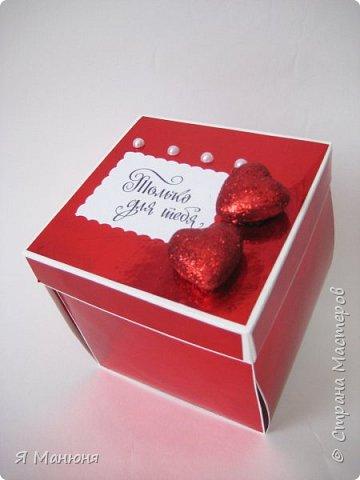 Всем доброго времени суток!Приближается самый романтичный день в году-14 февраля. фото 9