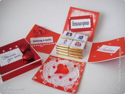 Всем доброго времени суток!Приближается самый романтичный день в году-14 февраля. фото 10