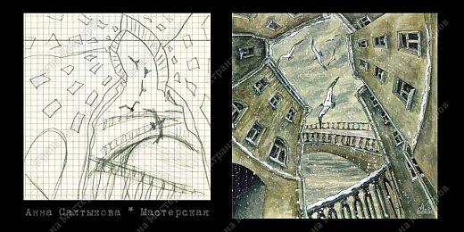 Белые крылья. Серия иллюстраций. фото 8