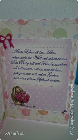 открытка на день рождение, 16x20, это моя 3-тия фото 15