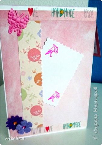 открытка на день рождение, 16x20, это моя 3-тия фото 16