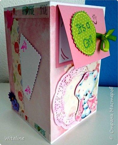 открытка на день рождение, 16x20, это моя 3-тия фото 12