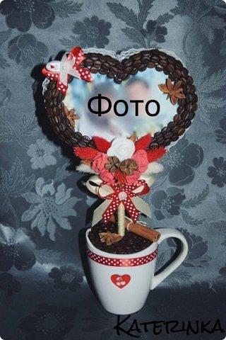 Приближается самый романтичный праздник:) фото 1