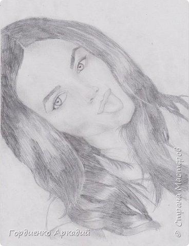Портрет моей знакомой подруги,которая видимо не столь радостно отнеслась к предложению создать её портрет...) фото 1