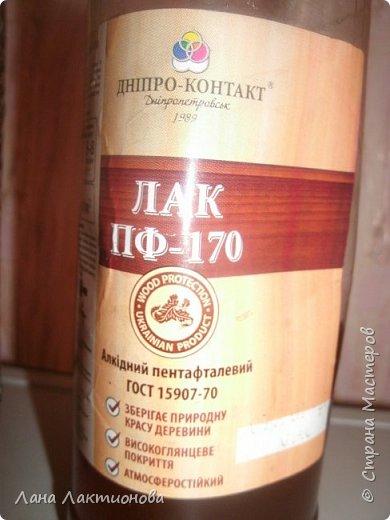 Попробовала сделать кракелюр по М.К. Юшковой Татьяны -   http://stranamasterov.ru/node/919910                                                                        И вот, что получилось. Мне понравилось, выглядит не обычно - я только еще не украшала бутылочку - решила показать Вам уважаемые судьи. Делала кракелюр вообще в первый раз - я его почему-то боюсь. фото 4