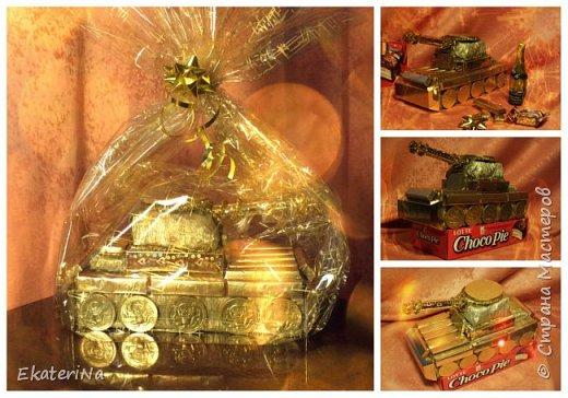 """""""Военная техника сладости и радости - танк из конфет"""" подарок мужчине, юноше, мальчику на любой праздник. Танк собирается из любых конфет, по желанию заказчика. фото 1"""