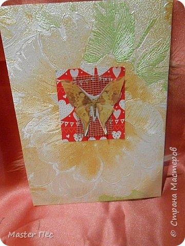 """Всем привет! Сдаю работу на конкурс """"День влюблённых"""". (http://stranamasterov.ru/node/1000874) Решил сделать открытку. Взял за основу готовую открытку и заклеил её обоями, оставшимися от ремонта.  фото 9"""