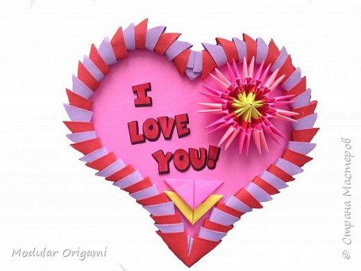 Здравствуйте, сегодня я покажу вам, как сделать открытку - Валентинку на День святого Валентина. Я выкладываю 2 урока - быстрый и медленный, для Вашего удобства.  Нам потребуется: 30 - фиолетовых модулей 36 - красных модулей 25 - розовых модулей 7 - желтых модулей Цветная бумага, клей.