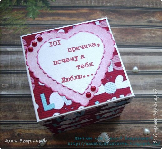Всем привет!!! Очередная коробочка с записками для парня фото 1