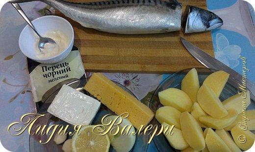 Здравствуйте дорогие друзья!!!) Сегодня делюсь с вами очень вкусной запеченной рыбкой)))  фото 5