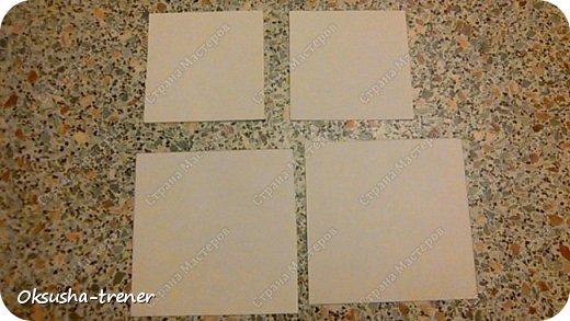 Мастер класс по изготовлению большой коробочки можно найти здесь: http://www.wonderful-day.ru/skoro-svadba/kladovaya-sekretov/sunduchok-dlya-deneg/39-2-master-klass-po-skrapbukingu-korobochka-dlya-deneg. Эта коробочка рассчитана на 27 шоколадок. Для изготовления коробочки на 12 шоколадок подготовьте : Из дизайнерского картона (цвет выбираем по своему вкусу) квадрат 7,5 х 7,5 см 2штуки квадрат 9,5 х 9,5 см 2штуки прямоугольник 6,8 х 19 см 1 штука квадрат 14,8 х 14,8 см 1 штука  фото 2