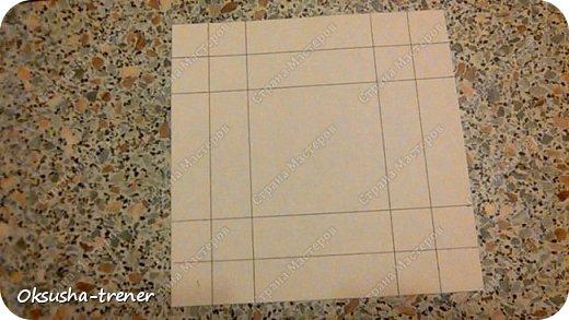 Мастер класс по изготовлению большой коробочки можно найти здесь: http://www.wonderful-day.ru/skoro-svadba/kladovaya-sekretov/sunduchok-dlya-deneg/39-2-master-klass-po-skrapbukingu-korobochka-dlya-deneg. Эта коробочка рассчитана на 27 шоколадок. Для изготовления коробочки на 12 шоколадок подготовьте : Из дизайнерского картона (цвет выбираем по своему вкусу) квадрат 7,5 х 7,5 см 2штуки квадрат 9,5 х 9,5 см 2штуки прямоугольник 6,8 х 19 см 1 штука квадрат 14,8 х 14,8 см 1 штука  фото 13