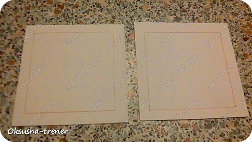 Мастер класс по изготовлению большой коробочки можно найти здесь: http://www.wonderful-day.ru/skoro-svadba/kladovaya-sekretov/sunduchok-dlya-deneg/39-2-master-klass-po-skrapbukingu-korobochka-dlya-deneg. Эта коробочка рассчитана на 27 шоколадок. Для изготовления коробочки на 12 шоколадок подготовьте : Из дизайнерского картона (цвет выбираем по своему вкусу) квадрат 7,5 х 7,5 см 2штуки квадрат 9,5 х 9,5 см 2штуки прямоугольник 6,8 х 19 см 1 штука квадрат 14,8 х 14,8 см 1 штука  фото 4