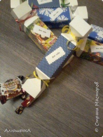 Вот такие упаковочки для конфет мы с сыном сделали перед его день рождения. А потом он отнес их в школу и подарил деткам)))) фото 3