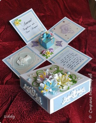 Подарок тете на день рождения. Использовала литье из пластика, вырубки, самодельные цветы... фото 1
