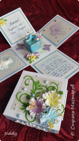 Подарок тете на день рождения. Использовала литье из пластика, вырубки, самодельные цветы... фото 3