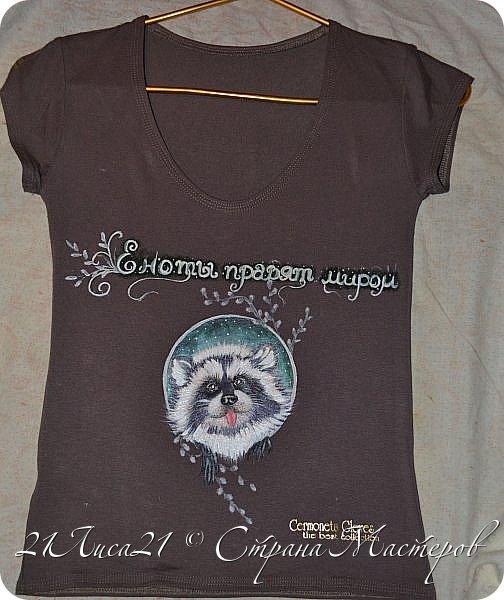 подарок подружке на д.р.,любительнице енотов))))))) фото 2