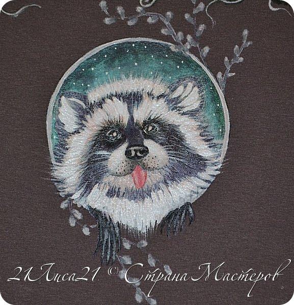 подарок подружке на д.р.,любительнице енотов))))))) фото 3