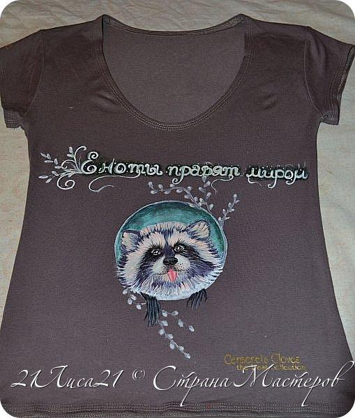 подарок подружке на д.р.,любительнице енотов))))))) фото 5