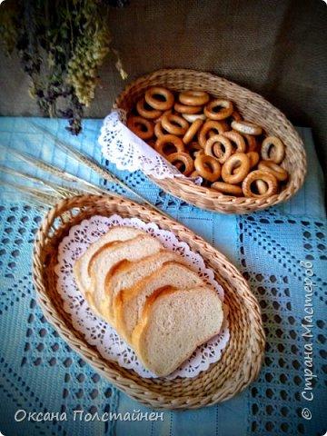Здравствуйте! Сегодня хлебничка 2 в 1.  фото 3