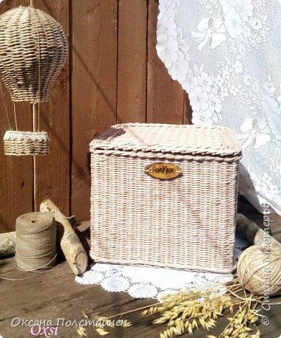 Короб для игрушек и плетёный воздушный шар))). Все в сдержаных тонах. фото 1