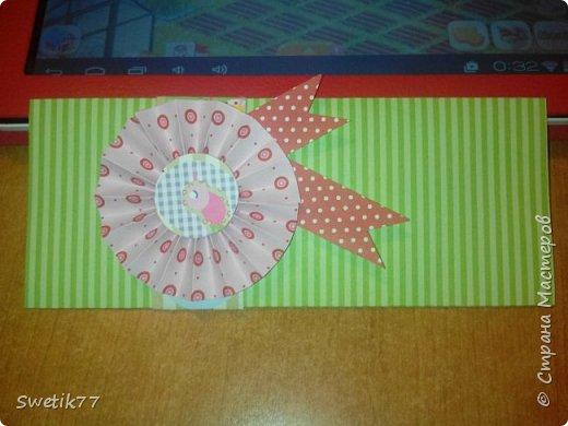 """Вот такой """"денежный конвертик смастерила сыну на день рождение.  фото 1"""