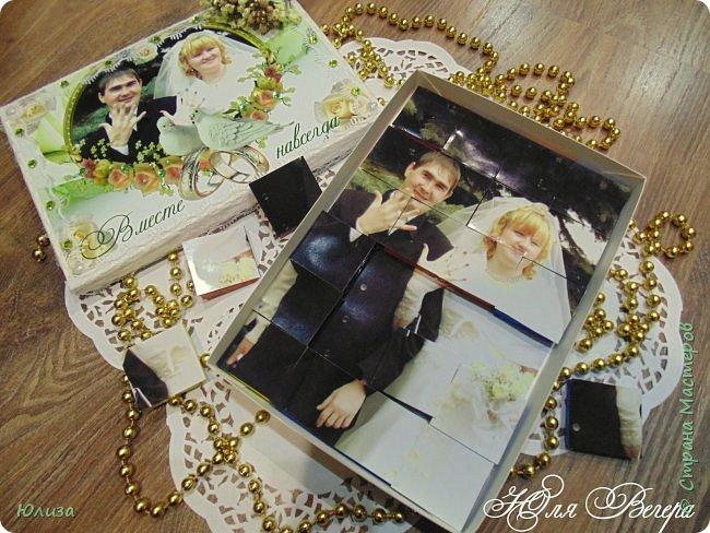 Конфетки -пазлы -отличный подарок на разные праздники)Спасибо всем кто заглянул в гости) фото 3