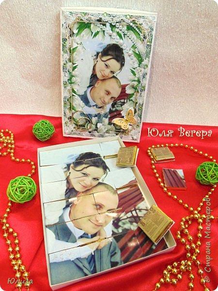 Конфетки -пазлы -отличный подарок на разные праздники)Спасибо всем кто заглянул в гости) фото 7
