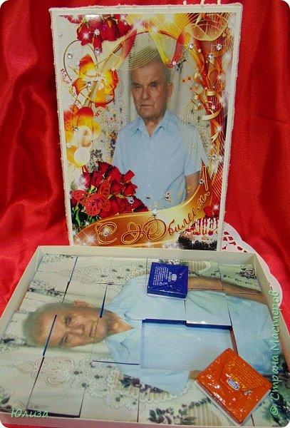 Конфетки -пазлы -отличный подарок на разные праздники)Спасибо всем кто заглянул в гости) фото 9
