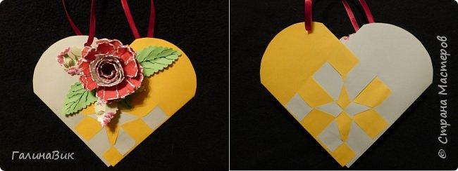 Эта валентинка-сердечко сделана из бумаги, сложенной в гармошку, приклеена к шпажке и вставлена в пробку.  фото 15