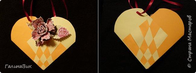 Эта валентинка-сердечко сделана из бумаги, сложенной в гармошку, приклеена к шпажке и вставлена в пробку.  фото 16