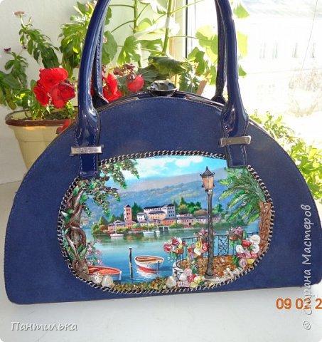 """Идея оформления сумки """"ОСТРОВОК..."""",давно сидела в моей голове...но всё не было самой сумки на которой бы выполнить задуманное...и вот повезло....Долго искала пейзаж,который бы напоминал об отдыхе в Италии и Греции.... фото 1"""