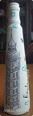Трехгранная бутылка, на каждой грани своя картинка фото 12