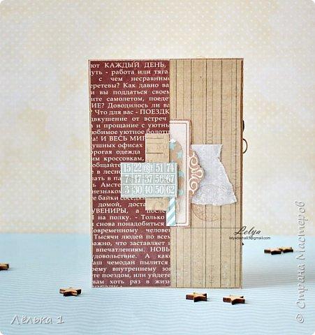 Открытка мужская, я бы сказала для человека который любит путешествия))). Материалы: крафт бумага, скрапбумага, вырубка, чипборд, брадс. фото 4