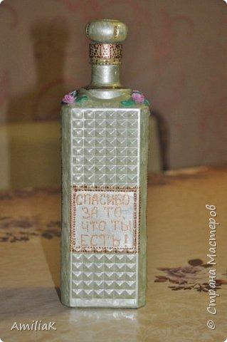 Подарок на день матери бутылка декорированная фото 3
