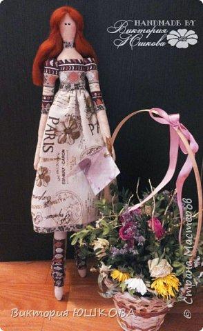 """Так получилось, что у меня """"родилось"""" несколько кукол в разных стилях объединенных одной цветовой гаммой и запахом корицы, так как ткань для их тела я красила раствором кофе и корицы, поэтому я собрала их в одну коллекцию и назвала ее КОРИЦА фото 10"""