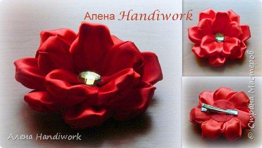 Цветок из объемных лепестков канзаши