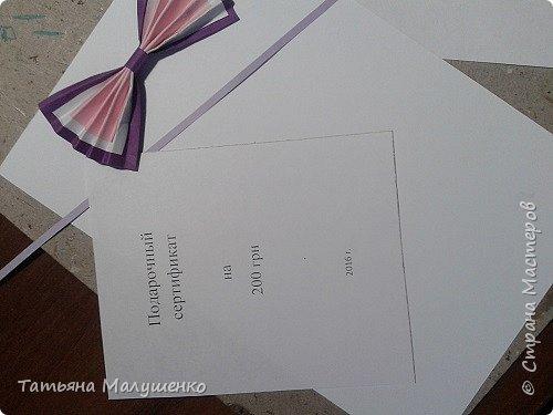 Сегодня я поделюсь процессом создания Подарочного Сертификата. Может  кому-то пригодиться. фото 13