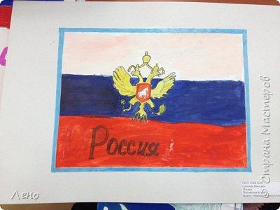 Овеянные Славой флаг наш и герб. Работа на конкурс фото 3
