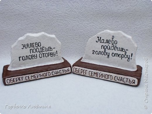 Привет,Страна! Просто влюбилась в эти валентинки и не могла не повторить! Оригинал здесь http://stranamasterov.ru/node/994305 .Спасибо большое автору за идеи и вдохновение! фото 10