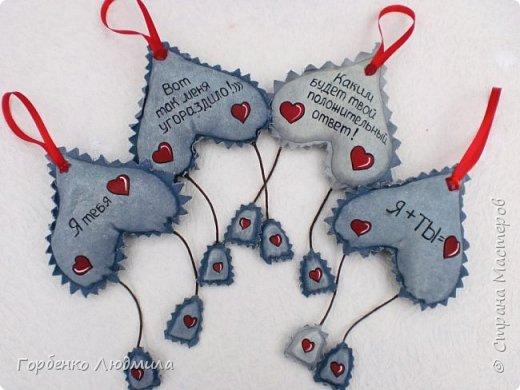 Привет,Страна! Просто влюбилась в эти валентинки и не могла не повторить! Оригинал здесь http://stranamasterov.ru/node/994305 .Спасибо большое автору за идеи и вдохновение! фото 3