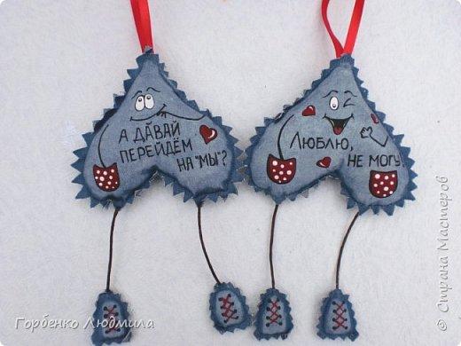 Привет,Страна! Просто влюбилась в эти валентинки и не могла не повторить! Оригинал здесь http://stranamasterov.ru/node/994305 .Спасибо большое автору за идеи и вдохновение! фото 4
