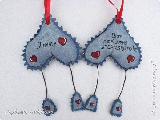 Привет,Страна! Просто влюбилась в эти валентинки и не могла не повторить! Оригинал здесь http://stranamasterov.ru/node/994305 .Спасибо большое автору за идеи и вдохновение! фото 5