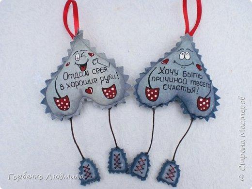Привет,Страна! Просто влюбилась в эти валентинки и не могла не повторить! Оригинал здесь http://stranamasterov.ru/node/994305 .Спасибо большое автору за идеи и вдохновение! фото 6