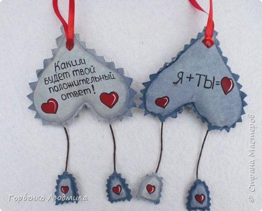 Привет,Страна! Просто влюбилась в эти валентинки и не могла не повторить! Оригинал здесь http://stranamasterov.ru/node/994305 .Спасибо большое автору за идеи и вдохновение! фото 7
