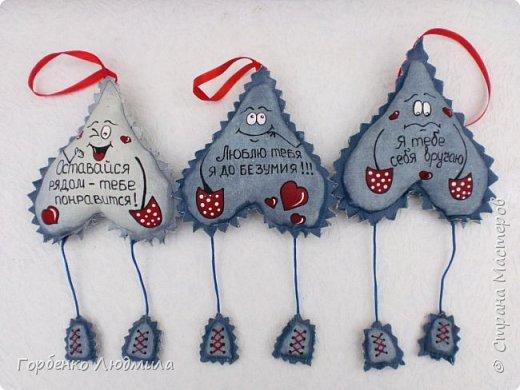 Привет,Страна! Просто влюбилась в эти валентинки и не могла не повторить! Оригинал здесь http://stranamasterov.ru/node/994305 .Спасибо большое автору за идеи и вдохновение! фото 8