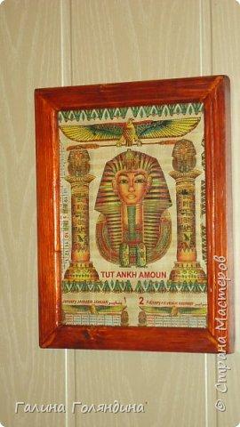 папирус в рамочке  фото 3