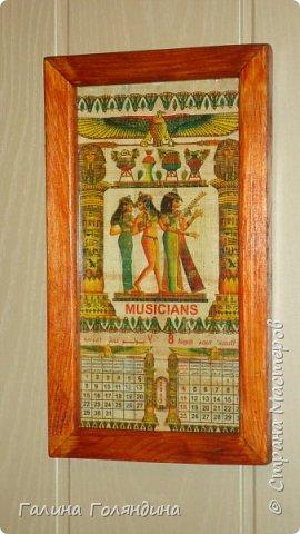 папирус в рамочке  фото 7
