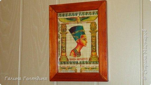 папирус в рамочке  фото 5